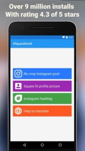 How to Set Profile Picture Without Cropping in WhatsApp