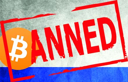 Google Bans CryptoCurrency