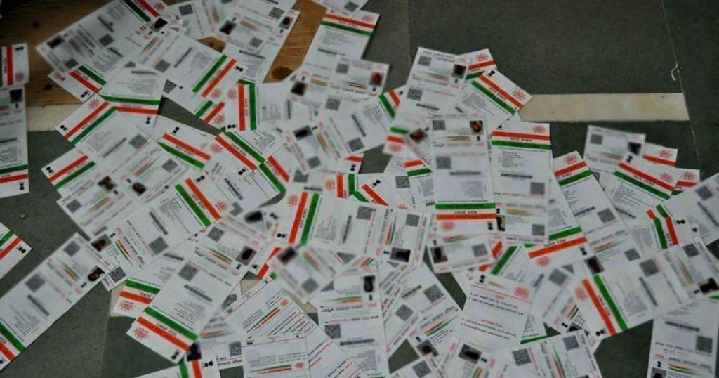 Aadhaar Card Leaks