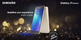 Samsung Launches Galaxy J7 Prime 2 with Best Chipset & Storage, Priced at Rs.13,990