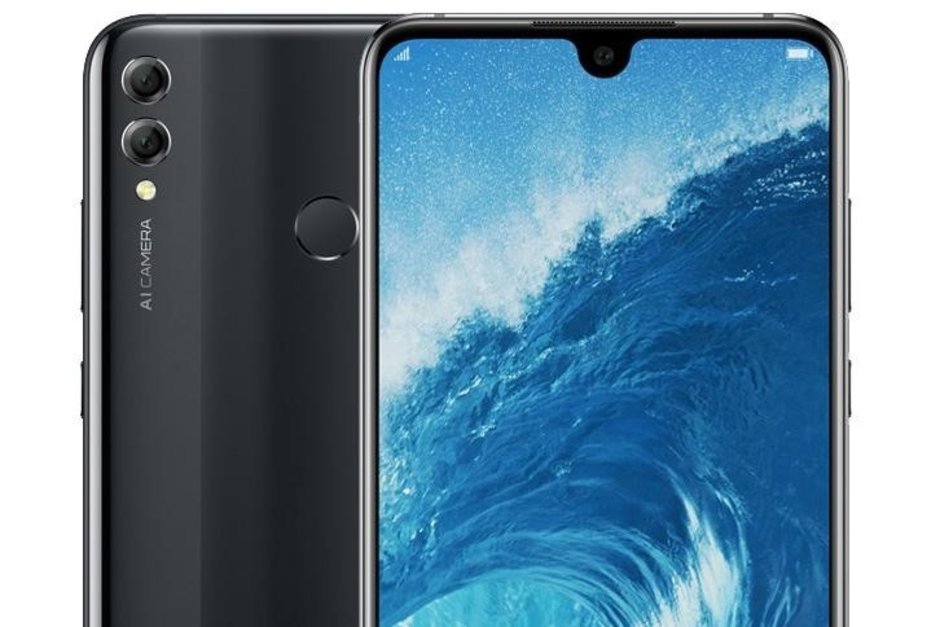 Honor 8X Max Major Specifications Unveiled In Official JD Listing