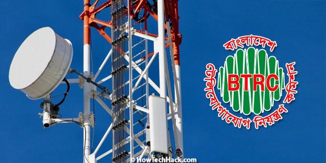 Bangladesh Telecom Regulatory Commission