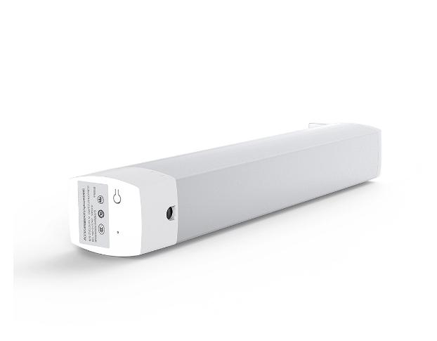 Xiaomi Aqara Smart Silent Curtain Motor