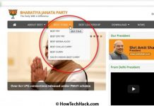 Delhi BJP Website Hacked