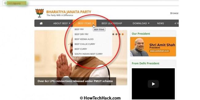 Delhi BJP Website Hacked