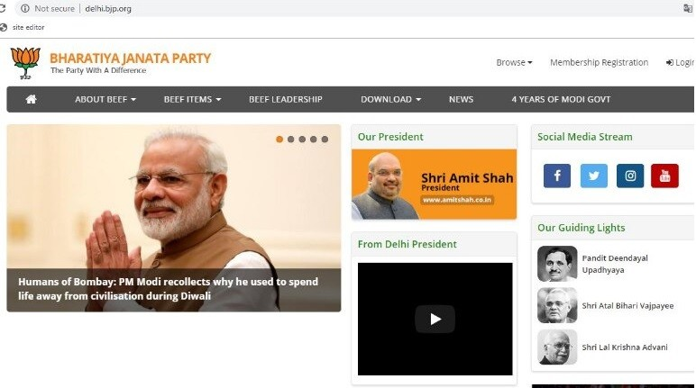 BJP's Website Got Hacked Again