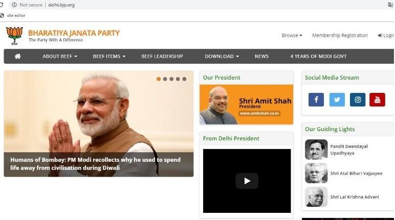 BJP's Website Got Hacked Again