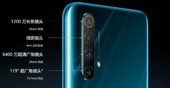 Realme-X50-5G With its Quad Camera Configuration