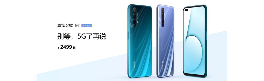 Realme-X50-5G banner with the price in CNY