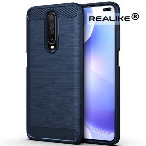 REALIKE Case